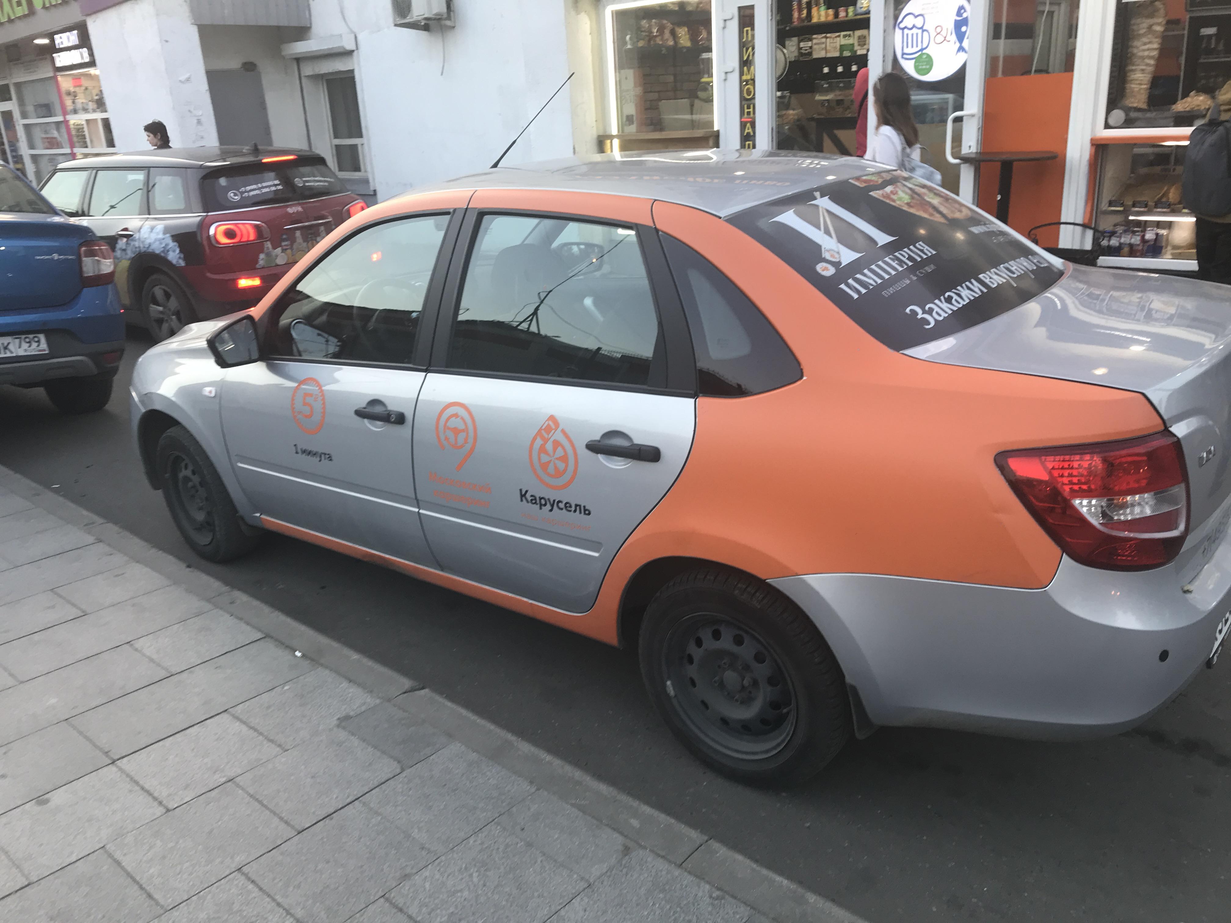 Компании каршеринга без стажа вождения в Москве