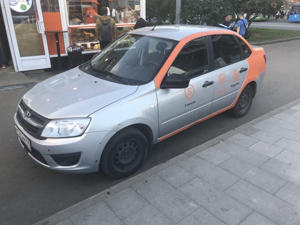 Lada Granta оператора каршеринга Карусель в Королеве