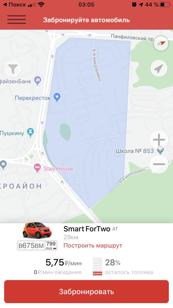 9-й микрорайон, Матрешкар