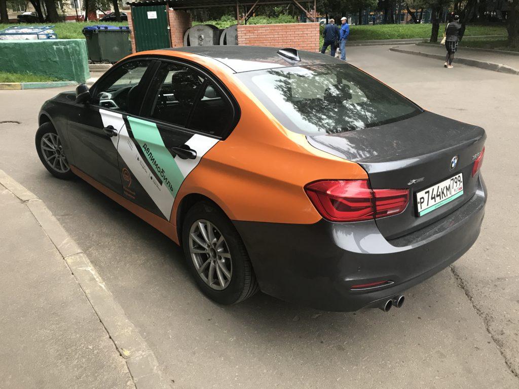 BMW 3 оператора Делимобиль в Одинцово