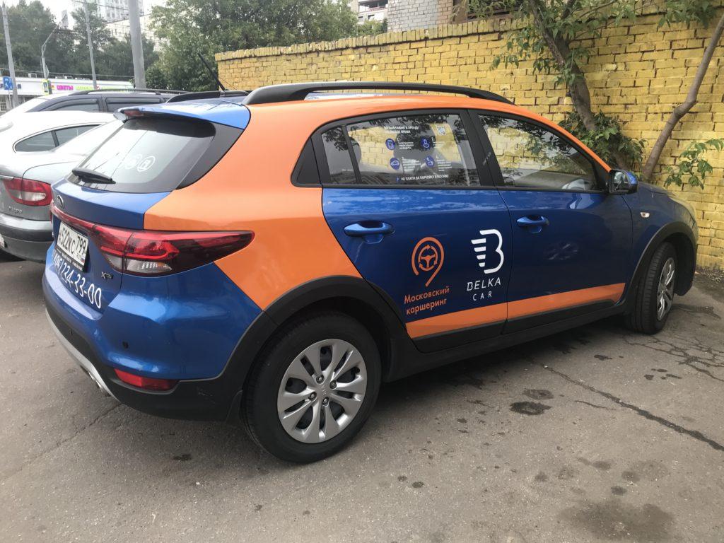 Автомобиль Kia Rio у оператора Белкакар