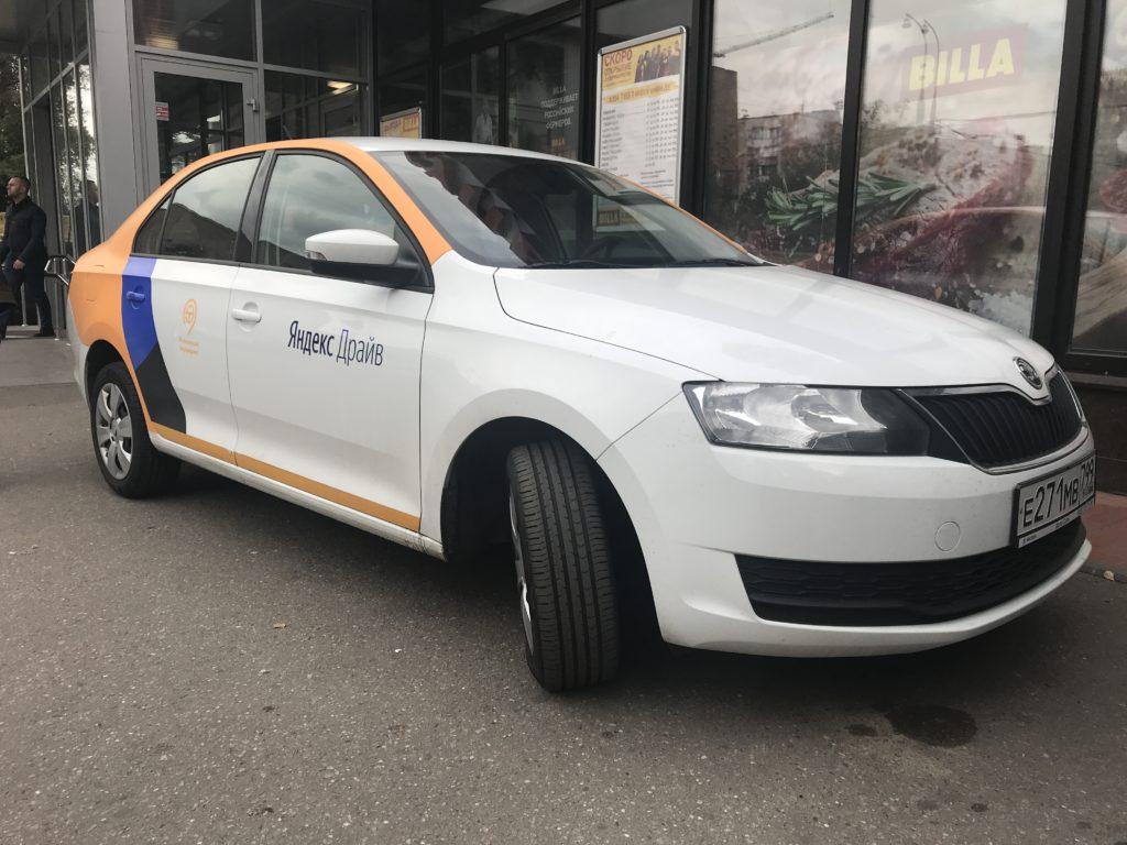 Skoda Rapid от Яндекс Драйв в Казани