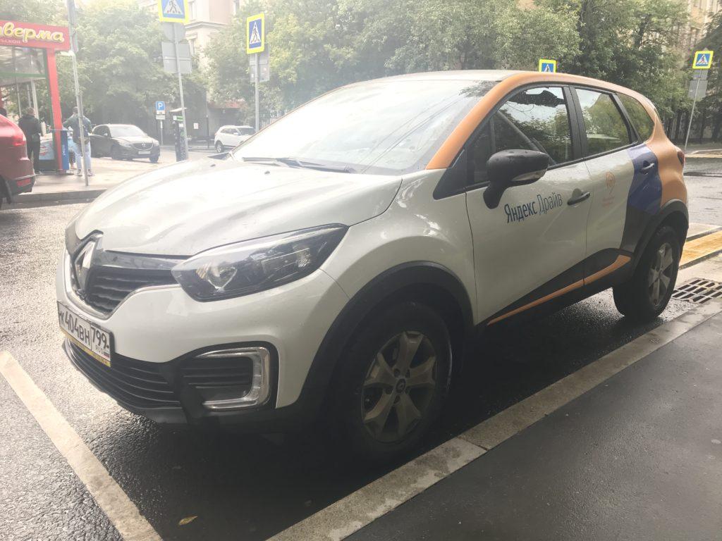 Renault Kaptur от оператора каршеринга Яндекс Драйв в Одинцово