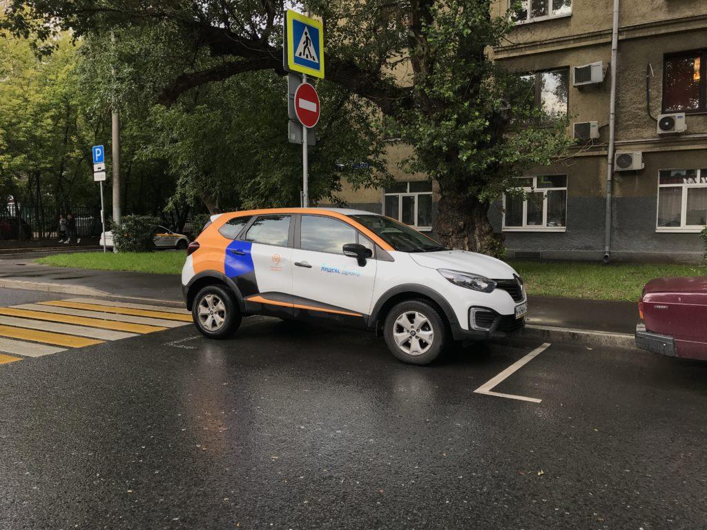 Renault Kaptur от Яндекс Драйв в Казани