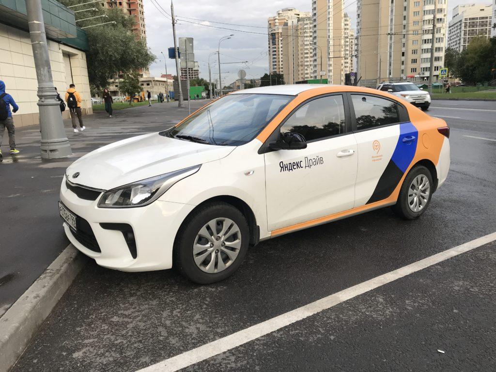 Kia Rio от Яндекс Драйв в Одинцово