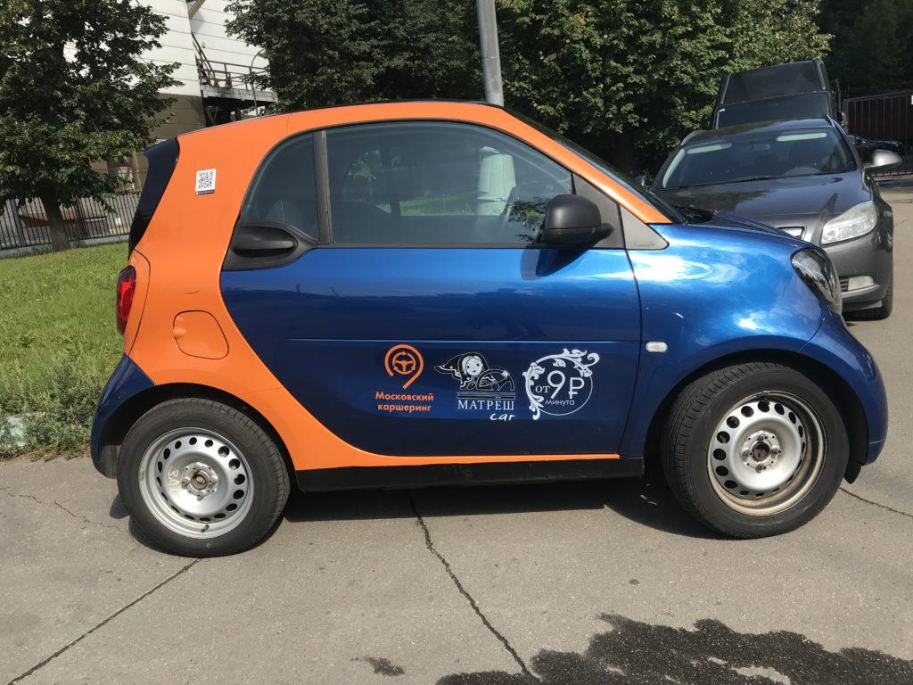 Синий Smart ForTwo в Матрешкар
