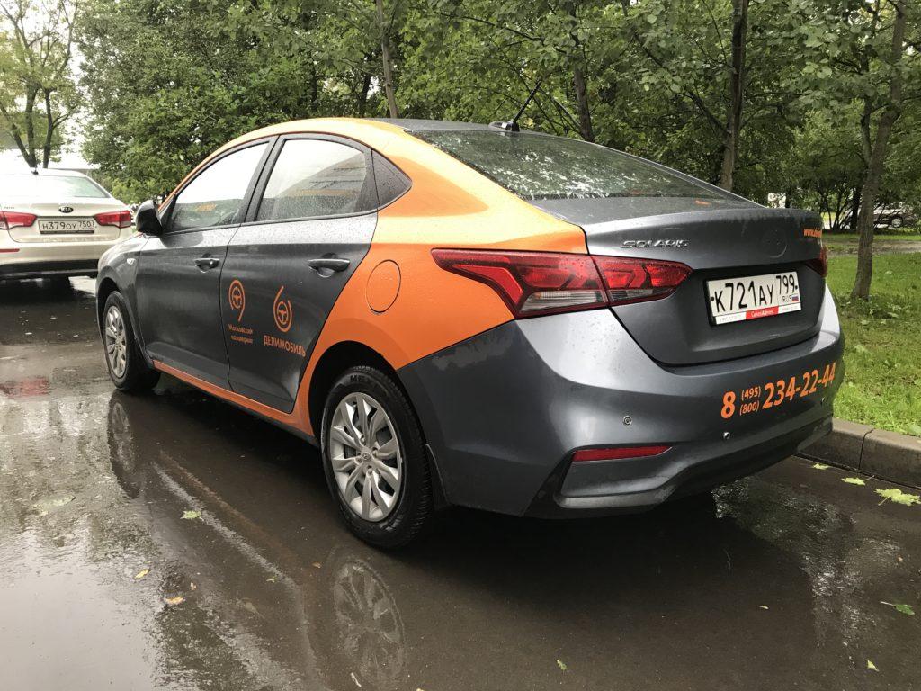 Каршеринг Hyundai Solaris от Делимобиль в Красноярске