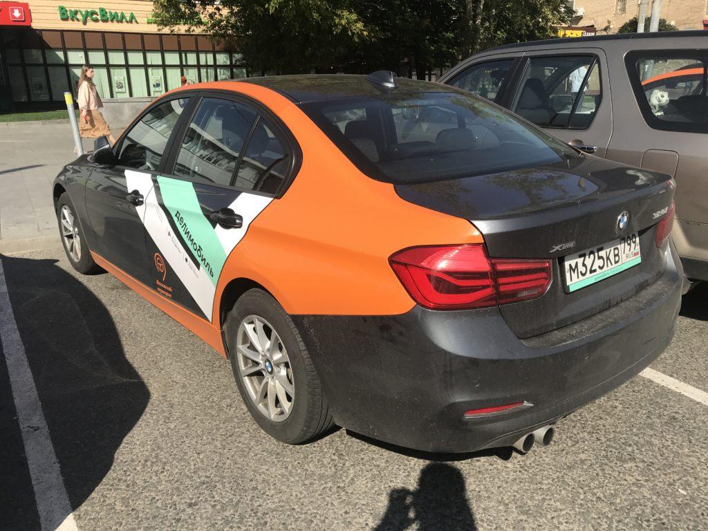Каршеринг BMW 320i от Делимобиль в Зеленограде