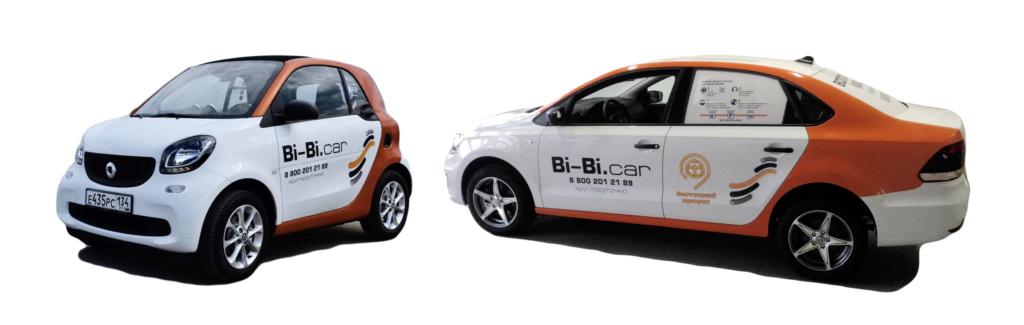 Автомобили Bi-Bi.car в Волгограде