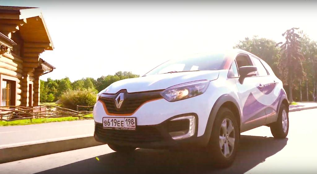 Автомобиль Renault Kaptur от CarSmile в Воронеже