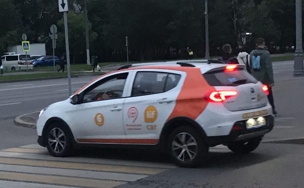 Автомобиль Lifan X50 в каршеринге Lifcar (Химки)