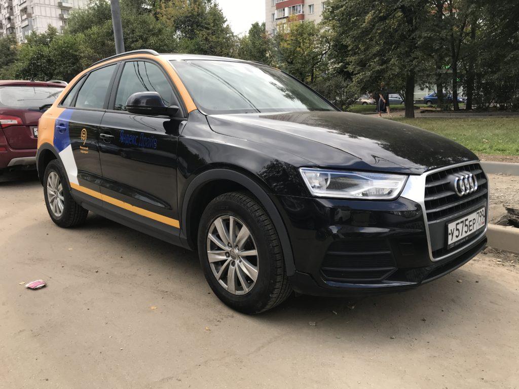 Яндекс Драйв: Audi Q3
