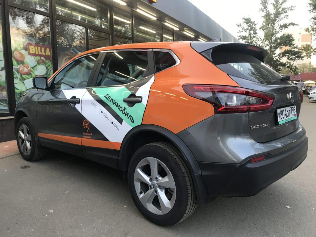 Nissan Qashqai в Московском Делимобиле