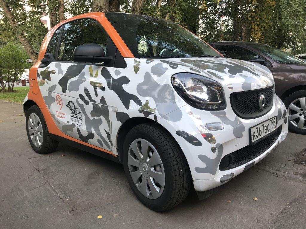 Smart ForTwo в каршеринге Матрешкар