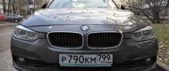 Каршеринг BMW в Москве