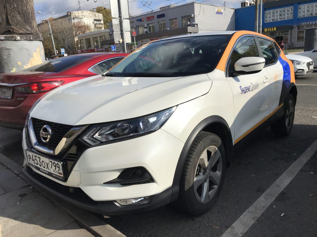 Внешний вид авто Яндекс Драйв