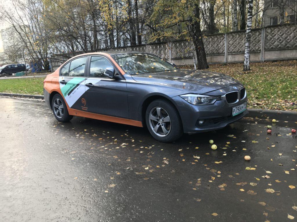 BMW i320