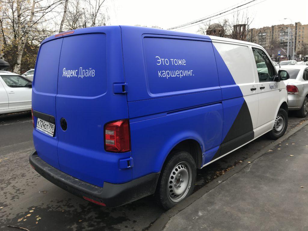 Каршеринг для перевозки грузов