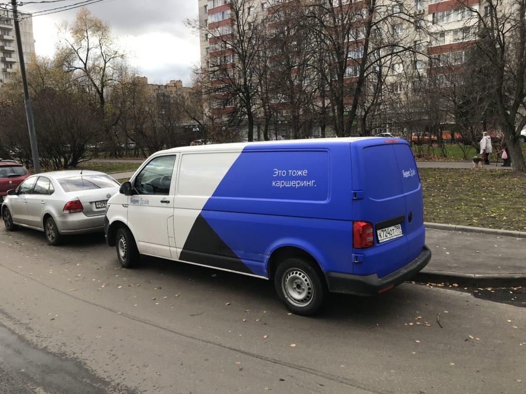 Каршеринг Volkswagen Transporter на механике