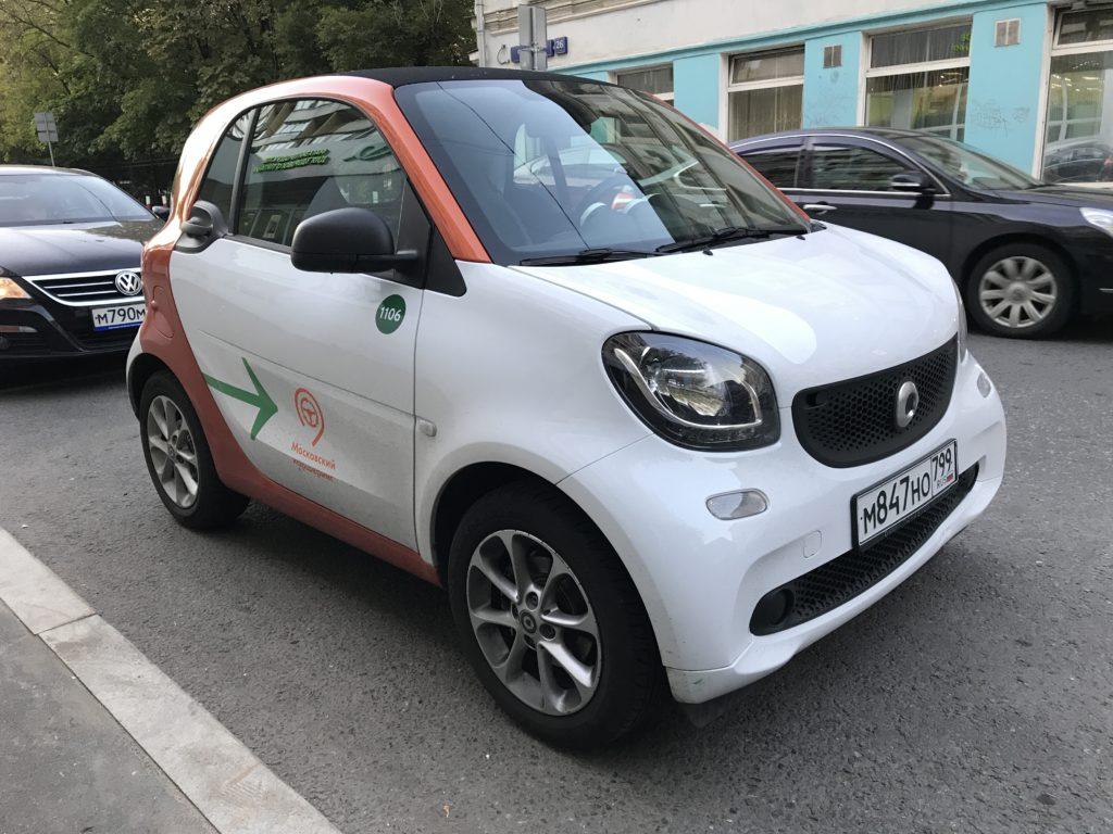 Каршеринг Smart от YouDrive в Сочи