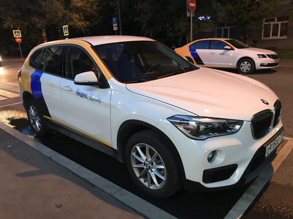 BMW X1 Яндекс Драйв