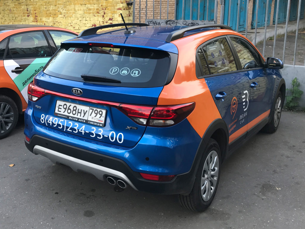 Состояние автомобилей BelkaCar