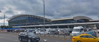Парковка для каршеринга в аэропорту Внуково