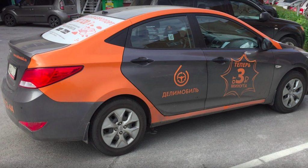 Автопарк каршеринга в Нижнем Новгороде: Hyundai Solaris