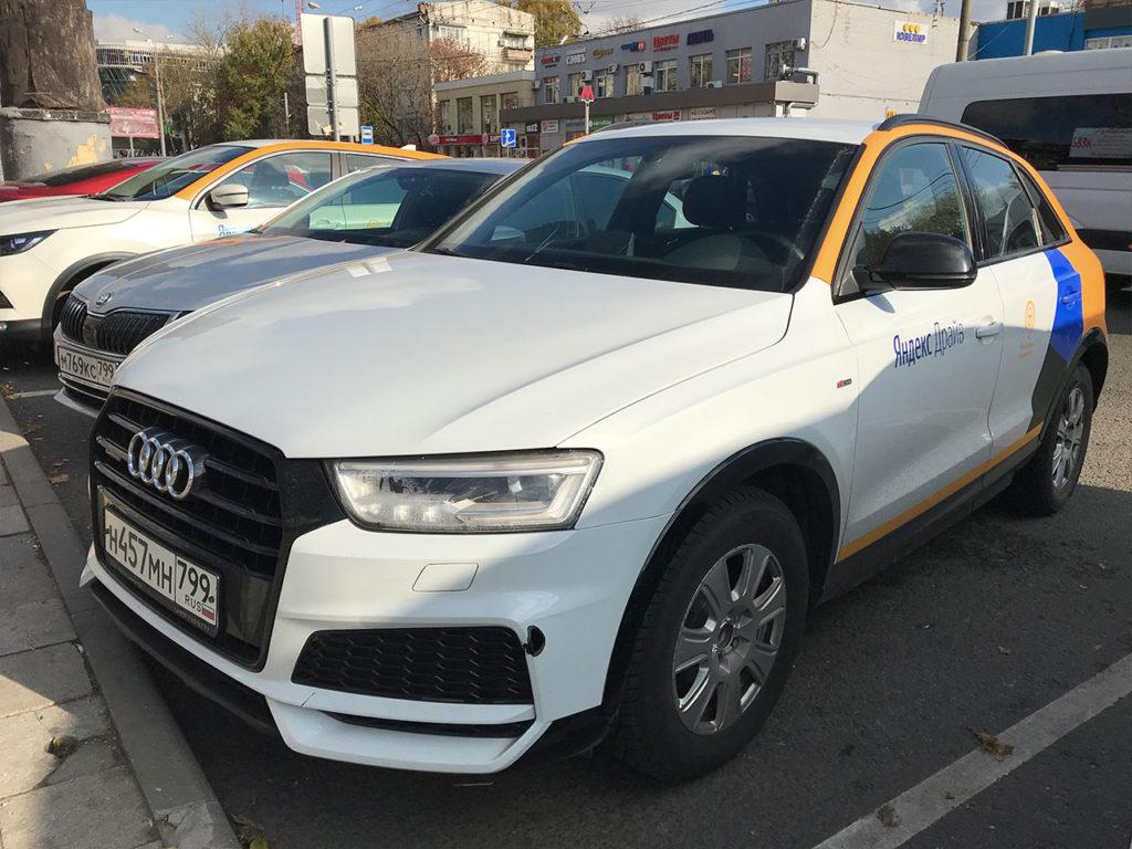 Audi A3 Quatro Яндекс Драйв