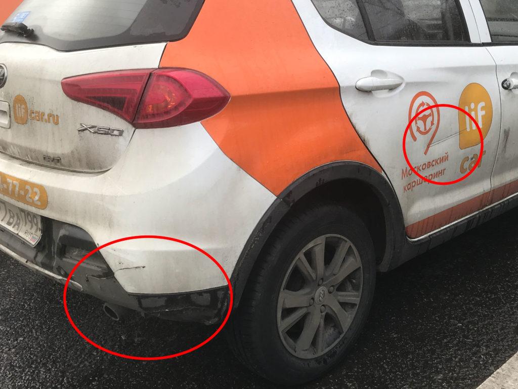 Не высокий уровень обслуживания автомобилей Lifcar