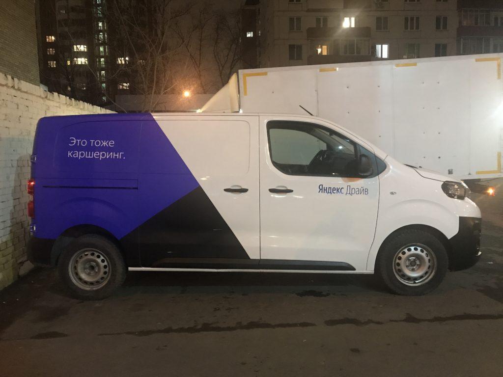 Peugeot Expert Яндекс Драйв