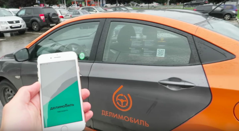 Делимобиль в Санкт Петербурге