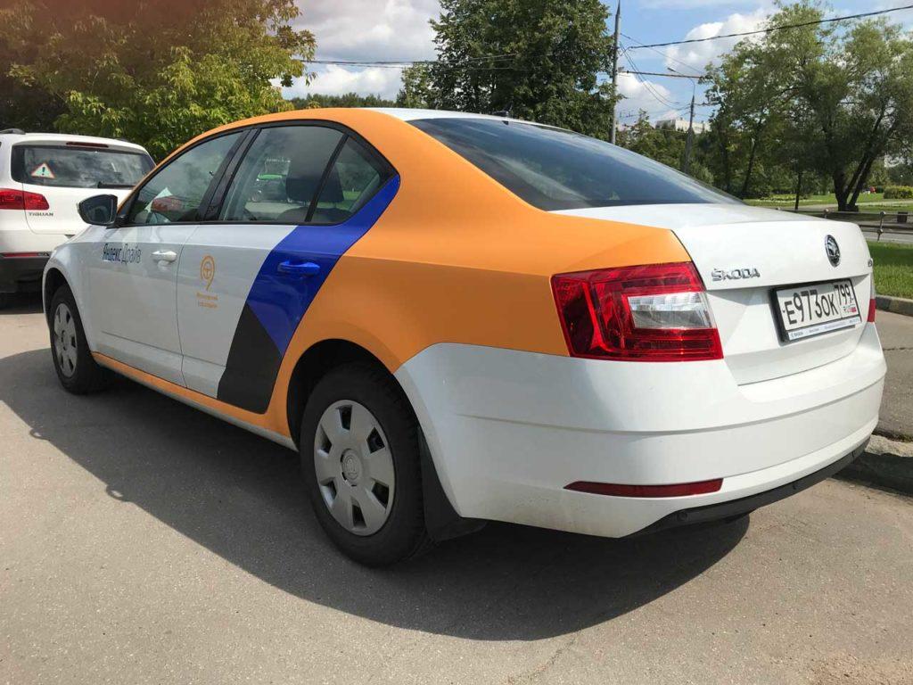 Skoda Octavia от Яндекс Драйв в Санкт-Петербурге