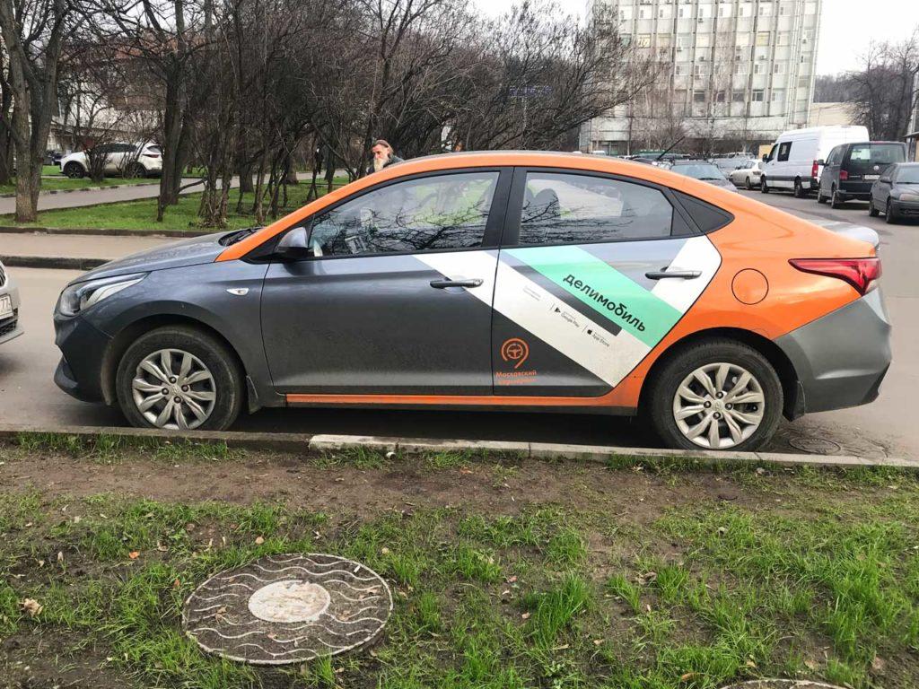 Hyundai Solaris Делимобиль