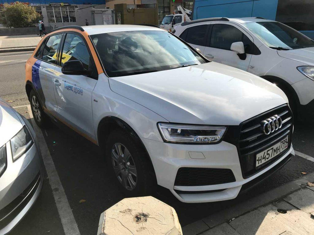 Audi Q3 Яндекс Драйв