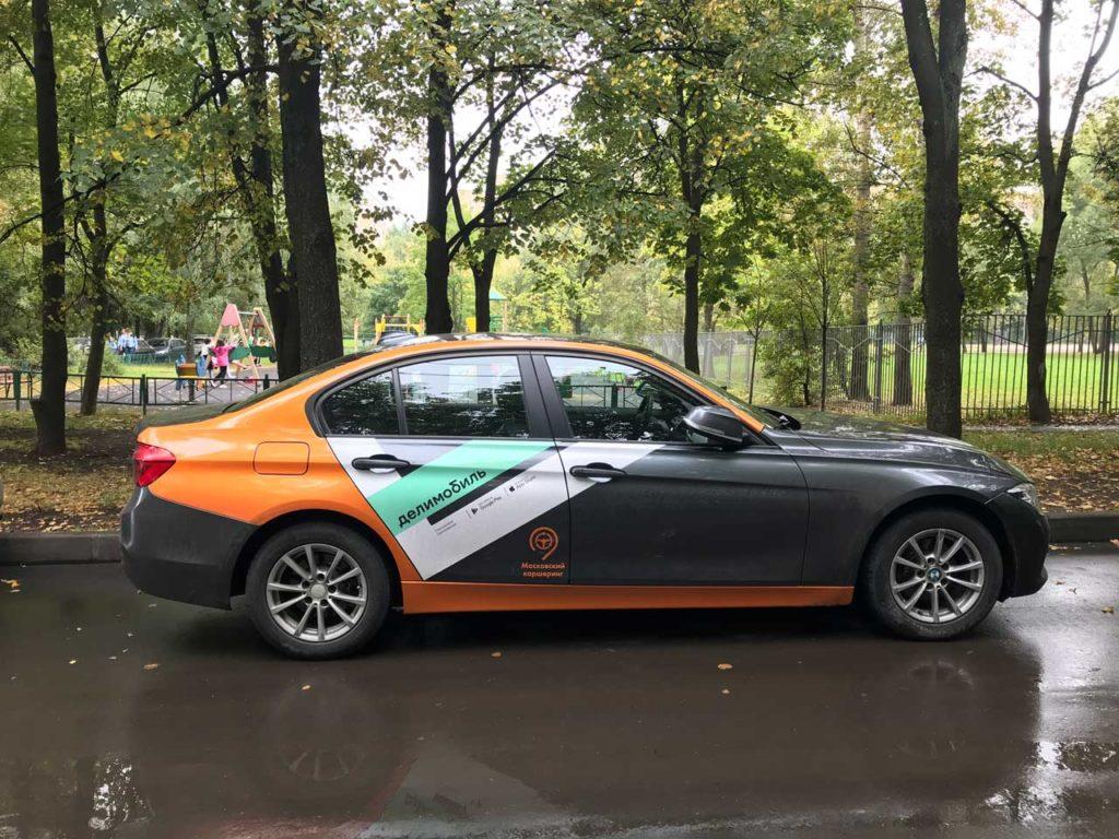 BMW в каршеринге Делимобиль