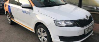 Автомобили Яндекс Драйв список