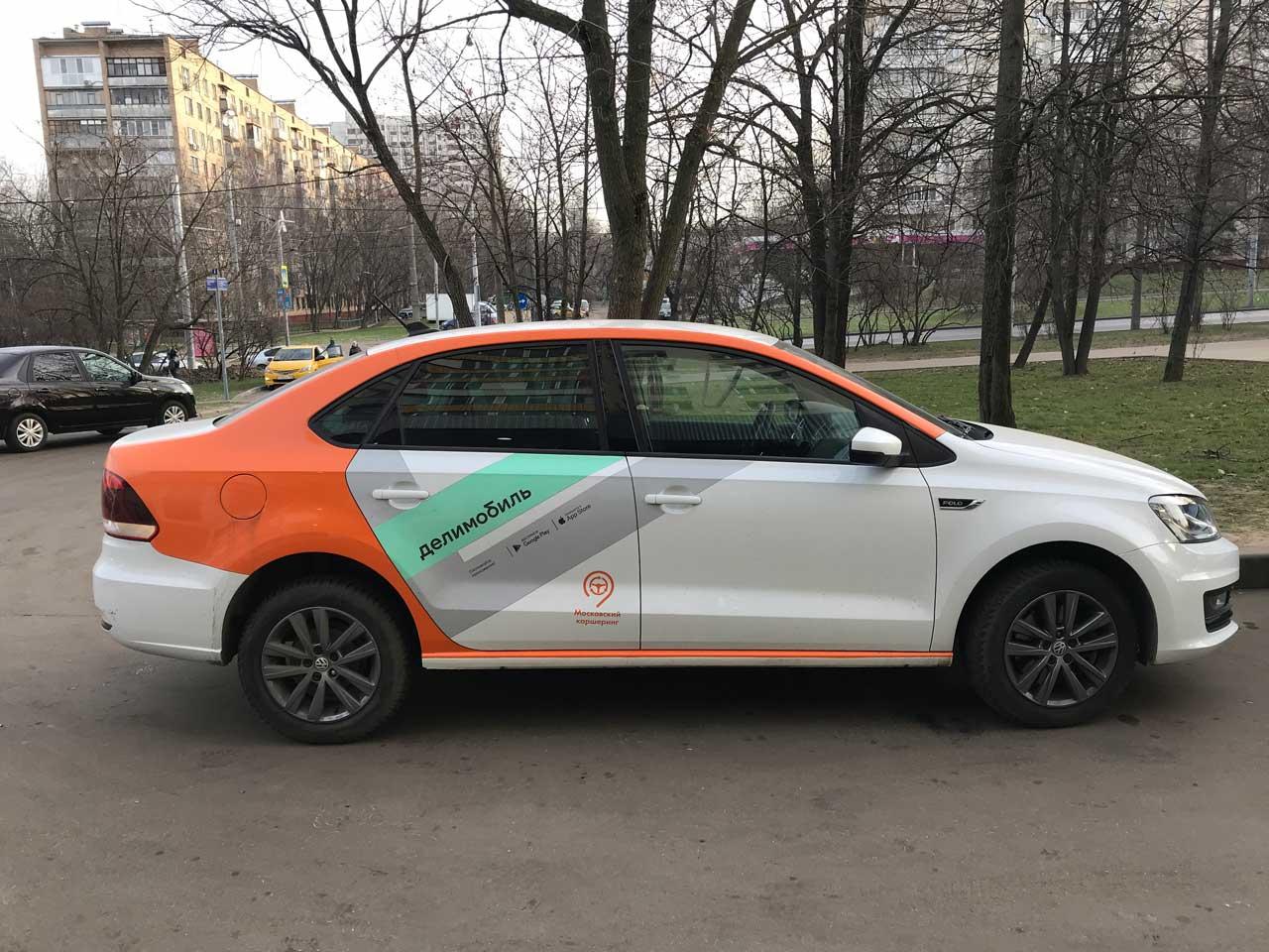 Каршеринг Делимобиль в Москве