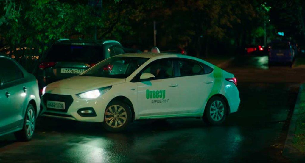 Автомобиль компании отвезу, ночное фото