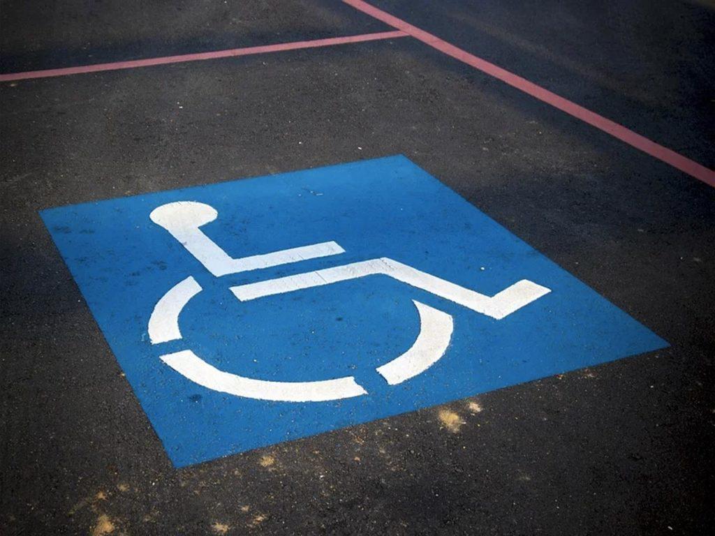 Разметка инвалидного парковочного места